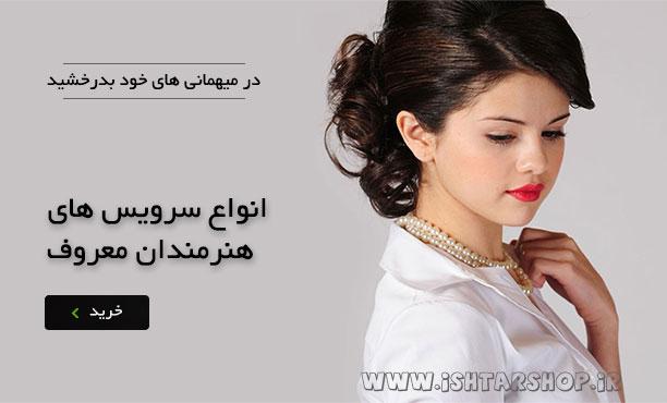 title_5d87c4eb5e0a610308501881569178859